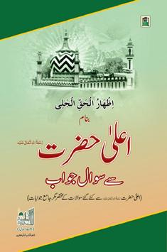 Download Islamic Book Of Ahle Sunnat New, #Quran,#Muslim, 5.0 APK File for Android