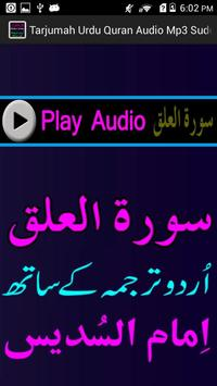 Download Tarjumah Urdu Quran Audio Mp3 1.2 APK File for Android