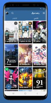 Download Animeify 1.4.5 APK File for Android
