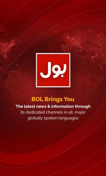 Download BOL TV Live Streaming 1.0.8 APK File for Android