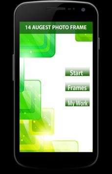 Download 14 August Photo Frame 1.0 APK File for Android