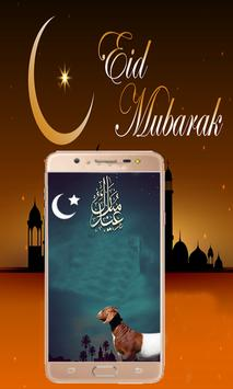 Download Bakra Eid Photo Frames 1.1 APK File for Android