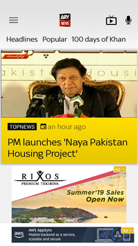 Download ARY NEWS 8.9.23 APK File for Android