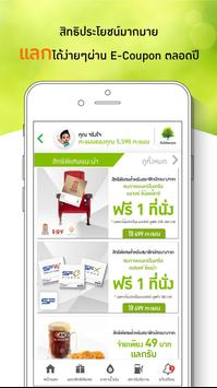Download Bangchak 3.0.18 APK File for Android
