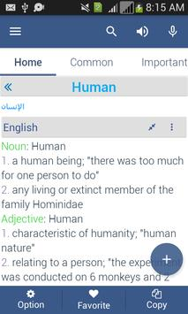 Download Arabic Dictionary Offline Isolation APK File for Android