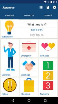 Download Learn Japanese Phrases | Japanese Translator 13.4.0 APK File for Android