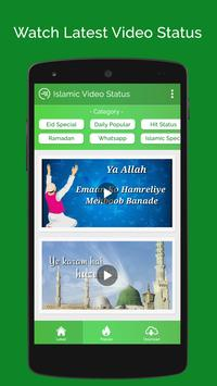 Download Islamic Video Status 2018 - full screen. 1.1 APK File for Android