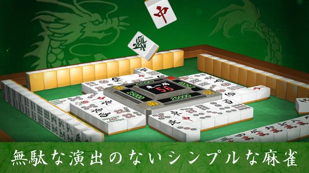 Download Mahjong Free 3.4.7 APK File for Android