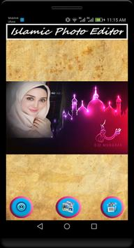 Download Eid Mubarak Photo Editor & Photo Frames Cards 2018 1.0 APK File for Android