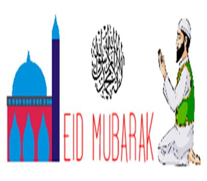 Download Eid Mubarak Images 2018 1.0 APK File for Android