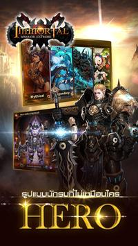 Download IMW : Immortal Warrior Extreme 2.0.0 APK File for Android