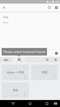 Download Google Indic Keyboard 3.2.6.193126728-arm64-v8a APK File for Android