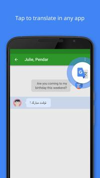 Download Google Translate 6.8.0.RC07.310451137 APK File for Android