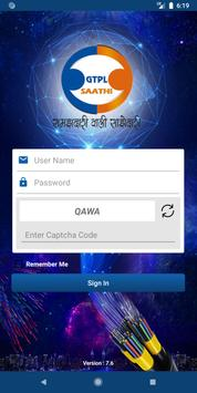 Download GTPL Saathi 7.6 APK File for Android