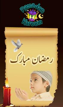 Download Islamic Post Maker 1.0.2 APK File for Android
