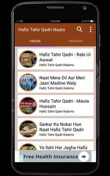 Download Hafiz Tahir Qadri Naats 1.2 APK File for Android