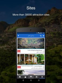 Download Hamgardi راهنمای گردشگری و سفر ‎ 3.8.1 G APK File for Android