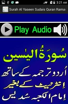 Download Urdu Surah Yaseen Sudaes Audio 1.4 APK File for Android