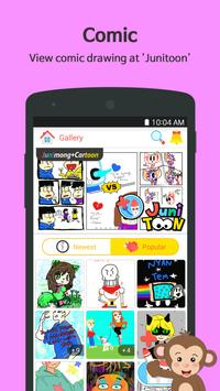 Download Junimong - How to Draw 2.00.90 APK File for Android