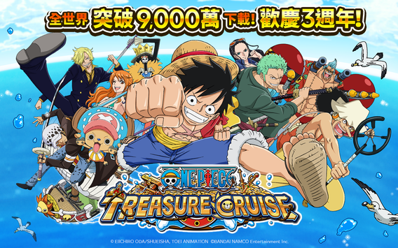 Download LINE: ONE PIECE 秘寶尋航 7.6.1 APK File for Android