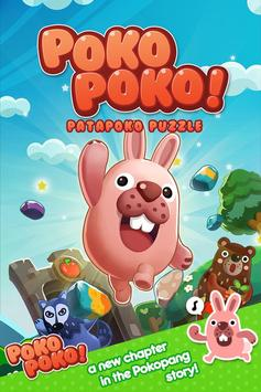 Download LINE PokoPoko 1.7.8 APK File for Android