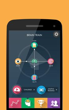 Download Brain Champ 1.0.0 APK File for Android