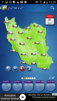 Download Iran Weather 9.0.96 APK File for Android