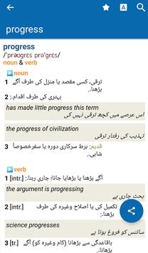 Download Oxford English Urdu Dictionary 8.0.250 APK File for Android