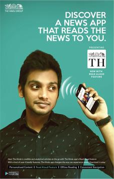 Download The Hindu: English News Today, Current Latest News 3.7.4 APK File for Android
