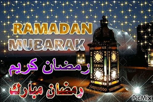 Download Ramadan Images Gif 3.1 APK File for Android