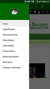 Download Nerian Sharif 5.0 APK File for Android