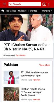 Download 92 News HD Live TV 1.3 APK File for Android