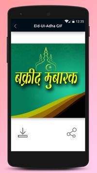Download Eid Ul Adha GIF 2018 : Bakra Eid GIF 1.0 APK File for Android