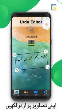 Download Easy Urdu Keyboard 2018 - اردو - Urdu on Photos 3.8.7 APK File for Android