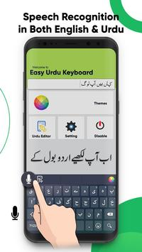Download Easy Urdu 3.10.45 APK File for Android
