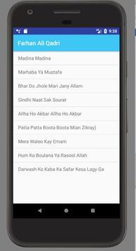 Download Farhan Ali Qadri Naats Mp3 3.0 APK File for Android