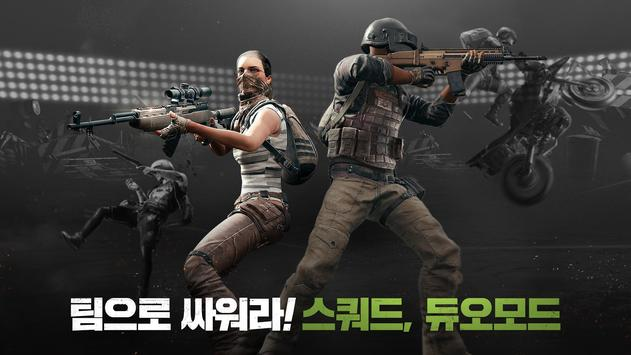 Download PUBG MOBILE KR 0.18.0 APK File for Android