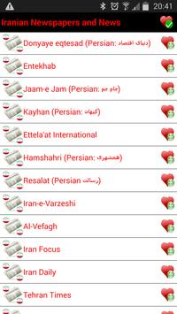 Download Iranian Newspaper and News 1.2 APK File for Android