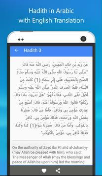 Download Hadith Qudsi - Ramadan 2017 1.1 APK File for Android