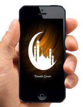 Download ramadan kareem wallpaper 1.0 APK File for Android