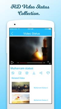 Download Bakri Eid Video status 1.5 APK File for Android