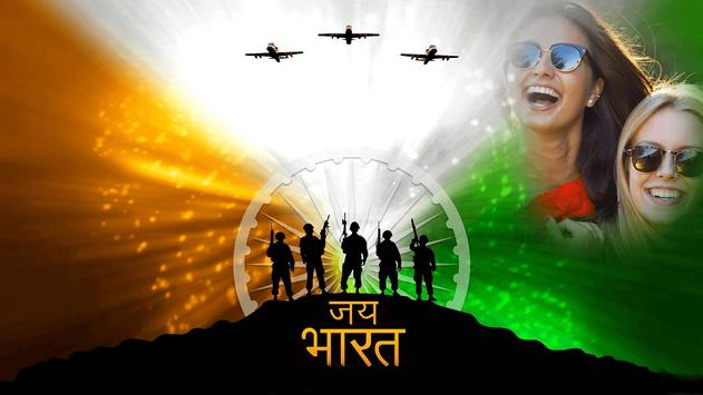 Download Independence Day Photo Frame 2018 1.0 APK File for Android