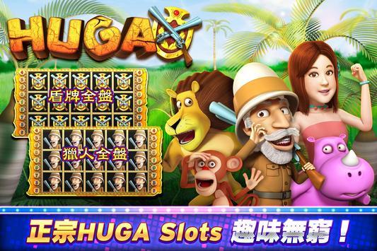 Download HUGA Slots 野蠻世界老虎機 0.329.1.8 APK File for Android