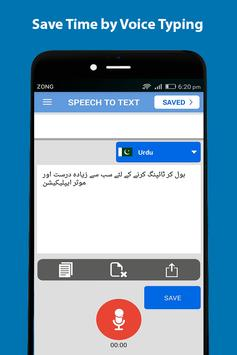 Download Speech to Text : Speak Notes & Voice Typing App 1.6 APK File for Android