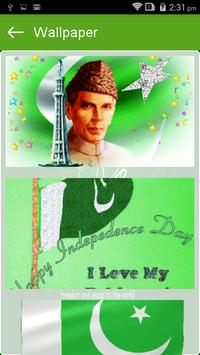 Download Pak Independence Day GIF 2017 1.3 APK File for Android