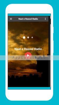 Download Naat e Rasool Naat Lyrics 2.4.180820 APK File for Android