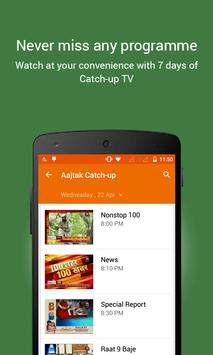 Download YuppTV - LiveTV Movies Shows IPL Live 7.7.3 APK File for Android