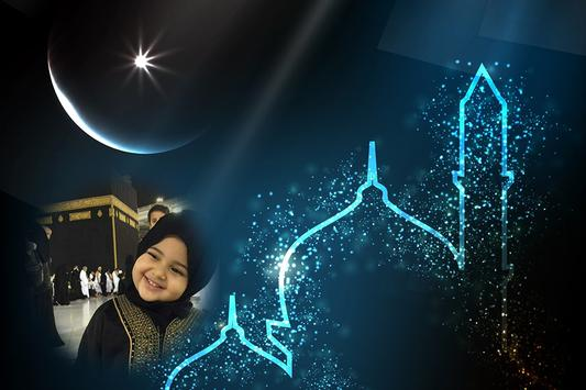 Download Eid al fitr photo frames 1.0 APK File for Android