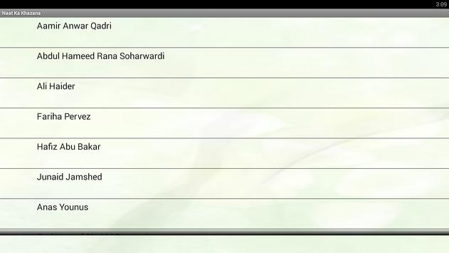 Download Naat Ka Khazana 1.3 APK File for Android