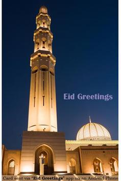 Download Eid Greetings 1.4 APK File for Android